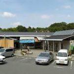 大阪駅から、道の駅 近つ飛鳥の里・太子へのアクセス おすすめの行き方を紹介します