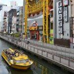 大阪駅から、とんぼりリバークルーズへのアクセス おすすめの行き方を紹介します